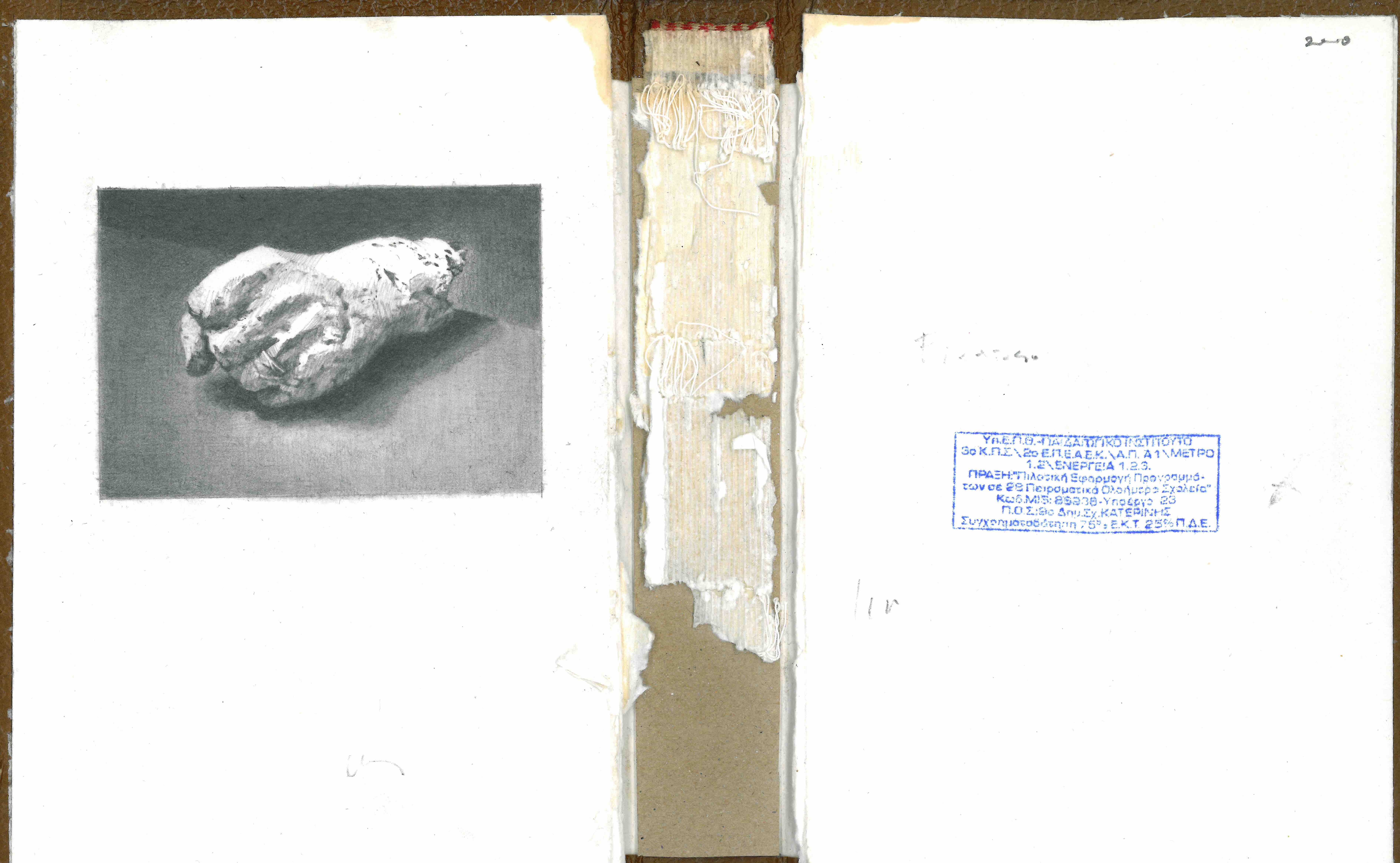 Christos Venetis - Anemic Archives Series, pencil on used book covers, 21.5 x 30 cm ca., 2015