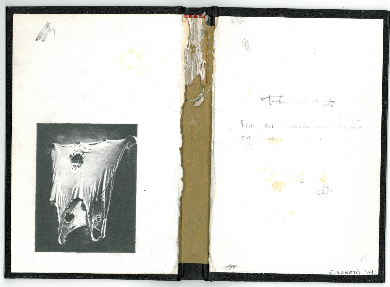 Christos Venetis, Anemic Archives Series, pencil on used book covers, 21,5 x 30 cm, 2013-15
